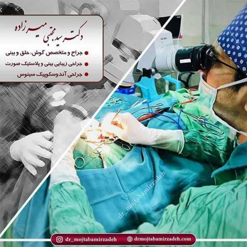 جراحی-بینی-23