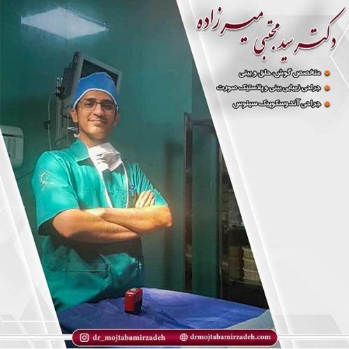 جراحی-بینی-3