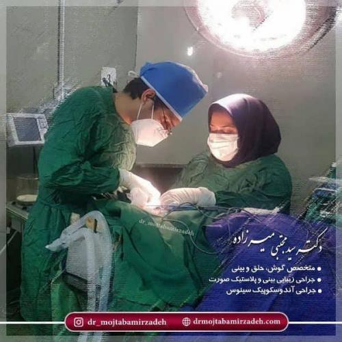 جراحی-بینی-36
